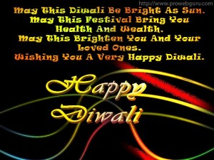 Diwali Wallpaper Download. Free Deepavali wallpaper images photos pictures pics.